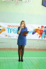 b_150_0_16777215_00_images_imaje_Novosti_2018_03_30_img001.jpg