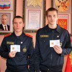 ученики школы получившие золотые значки ГТО