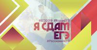 b_200_150_16777215_00_images_imaje_Novosti_2018_04_28_img001.jpg